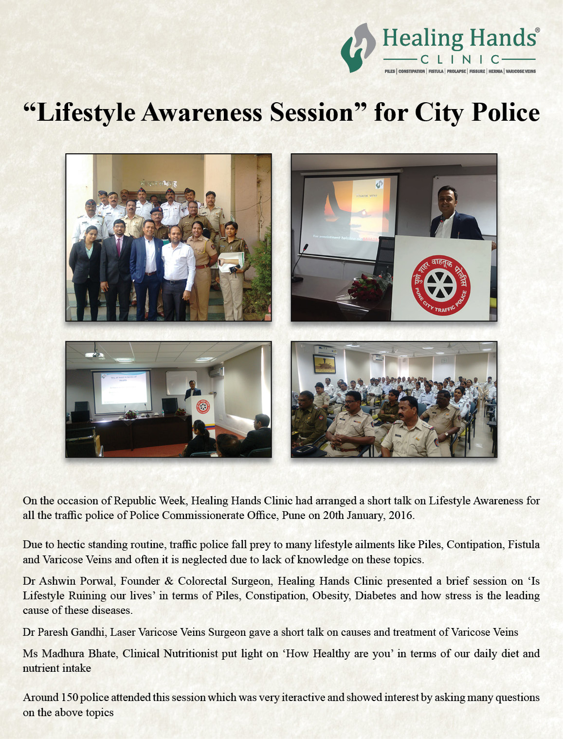 Lifestyle awareness session for city police