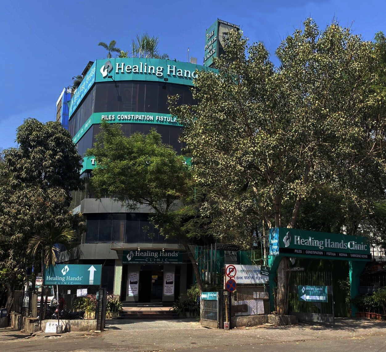Healing Hands Clinic in india