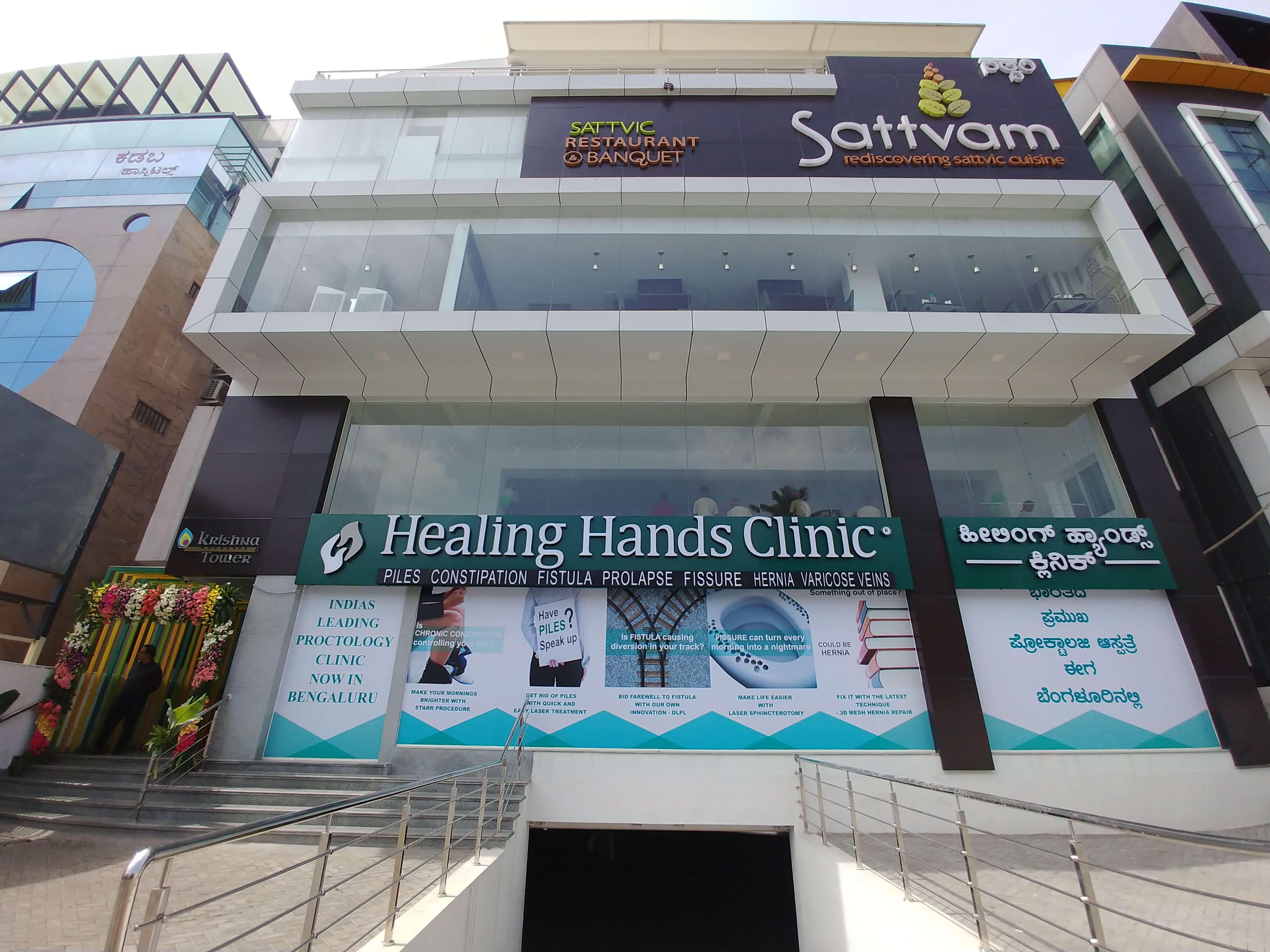 Bengaluru clinic