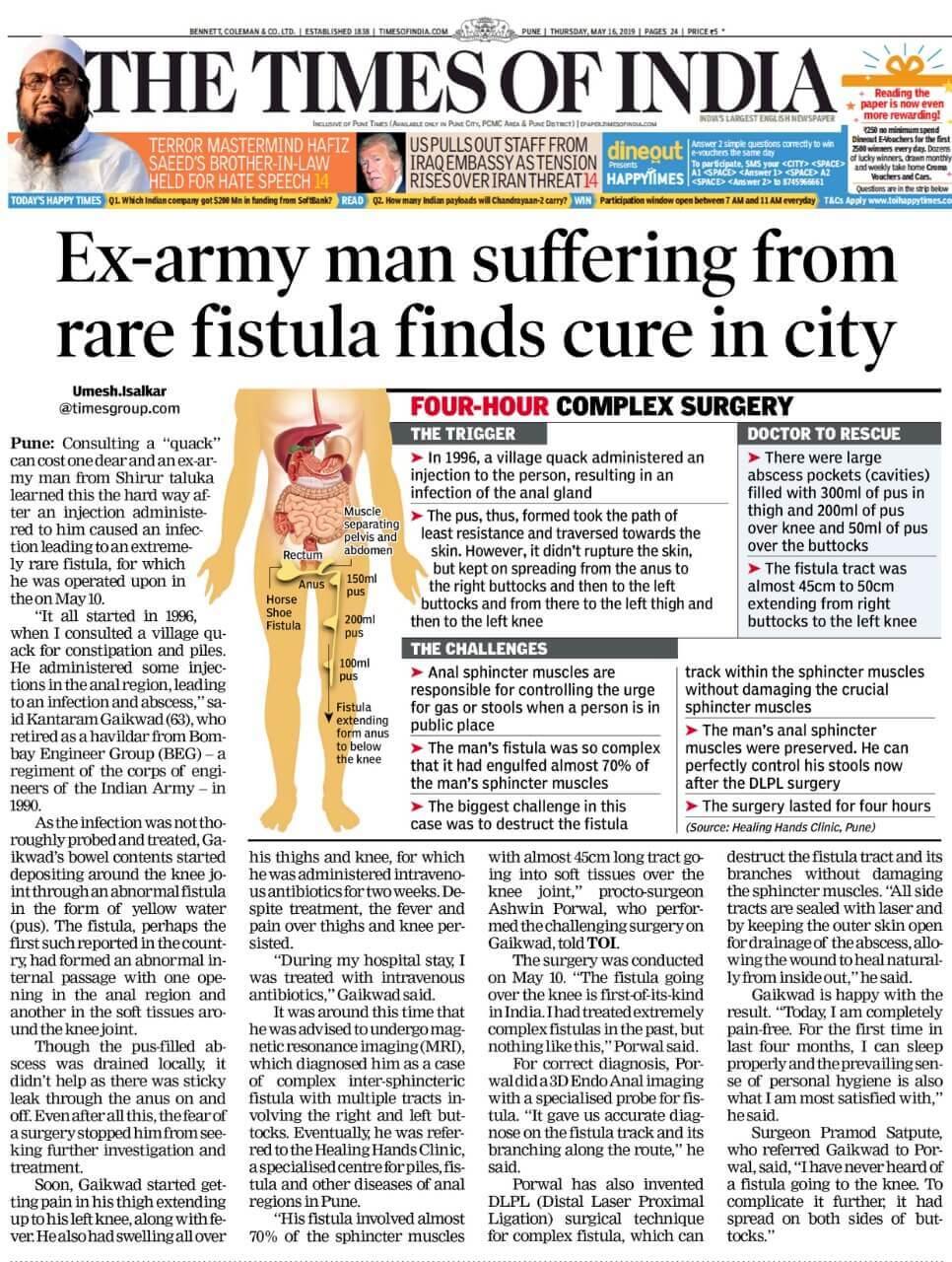 Fistula Patient Gaikwad