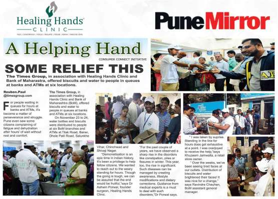 healing hands clinic | pune mirror