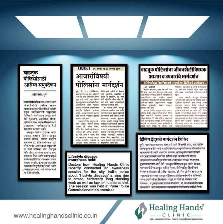 Marathi Articles