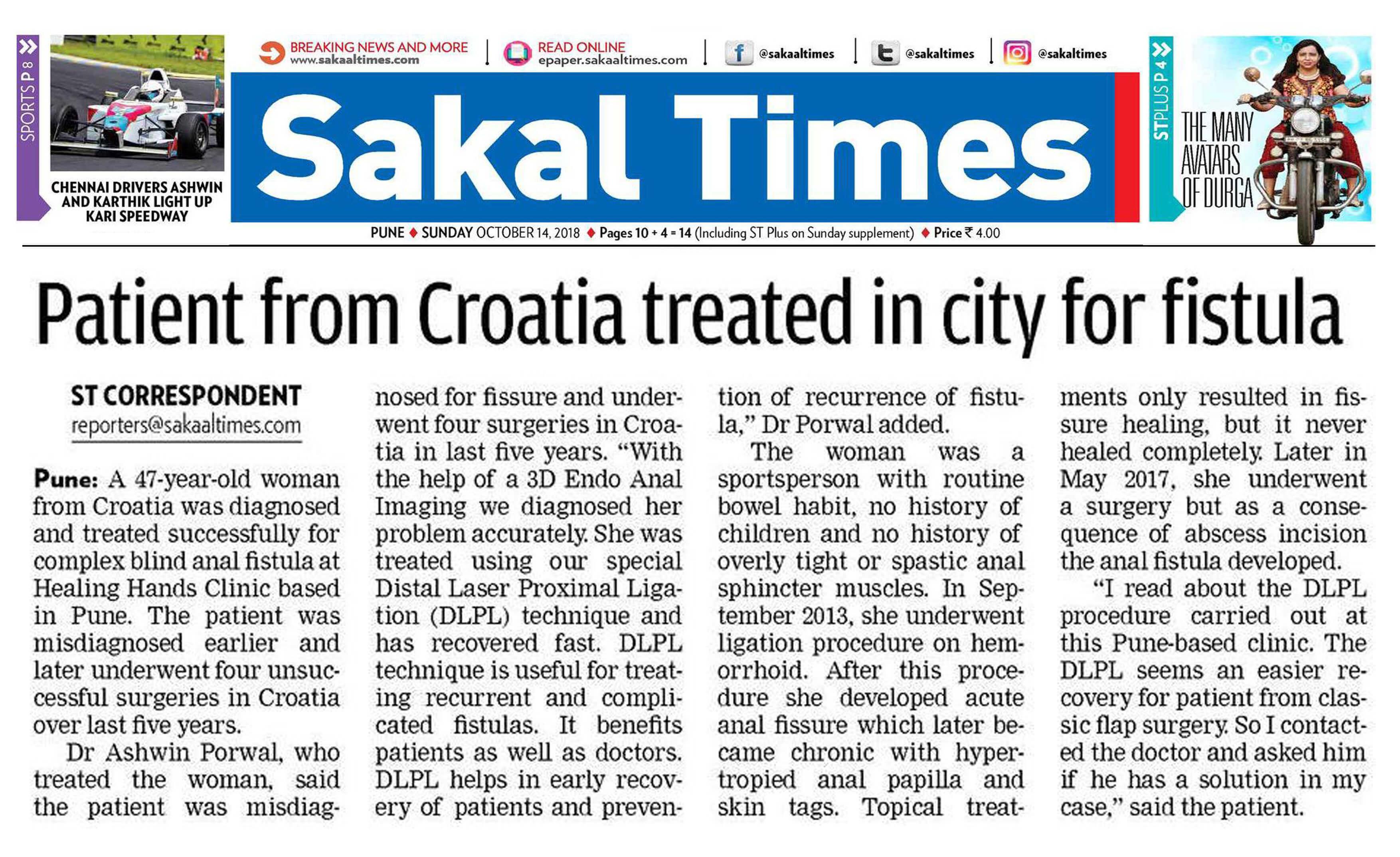 sakal Article