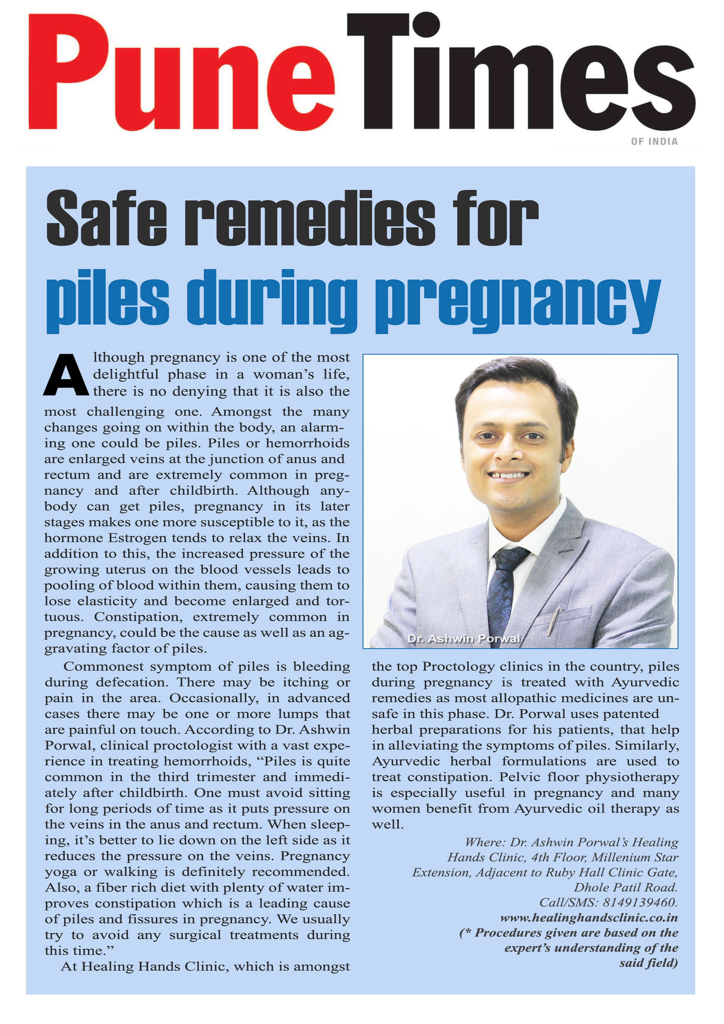 Safe remedies for piles during pregnancy